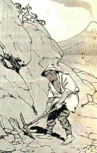 japanse steenhouwer